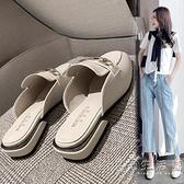 方頭拖鞋女外穿夏季2020年新款女鞋子涼拖包頭中跟半拖鞋潮鞋方跟 小時光生活館