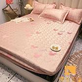 單件丨冰絲床包床墊保護罩防滑全包床包防塵罩涼席夏季【慢客生活】