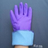保暖洗碗手套防水橡膠加絨加厚洗衣服膠皮乳膠廚房耐用清潔家務  【快速出貨】