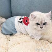 貓-服裝 衣服比熊春秋薄款博美小狗寵物春夏裝幼犬小型犬貓咪春裝 歐萊爾藝術館