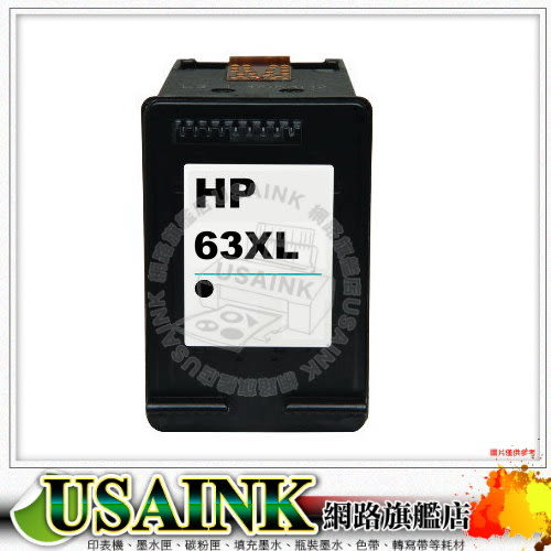 USAINK☆HP 63XL 黑色環保高容量墨水匣 適用: HP 1110/2130/3630/3632/4520/4650/63
