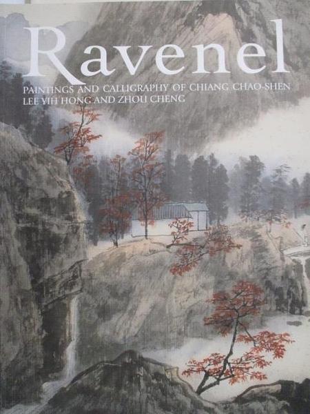 【書寶二手書T4/收藏_I9Y】Ravenel_Paintings and Calligraphy of…Cheng_2019/6/1