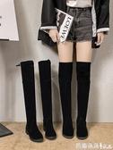過膝靴女鞋2019秋冬新款粗跟百搭長筒靴粗跟高筒彈力瘦瘦女靴子潮『快速出貨』