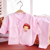 新生兒禮盒 新生兒衣服0-3-6月棉質秋衣嬰兒內衣保暖套裝寶寶和尚服秋冬季jy 【618好康又一發】