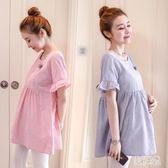 棉質孕婦洋裝短袖上衣女夏季新款時尚寬鬆顯瘦襯衣娃娃衫連身裙 CJ3471『美好時光』