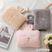 暖手袋 防爆熱水袋充電式暖水袋煖寶寶注水成人暖手寶毛絨萌萌可愛韓版女 Cocoa