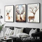本格客廳裝飾畫現代北歐風格麋鹿掛畫三聯水晶壁畫沙發背景墻面畫