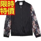 棒球夾克男外套-保暖棉質修身質感街頭美式風帥氣品味1色59h42【巴黎精品】