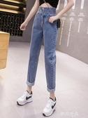 寧莎2020春季款韓版高腰直筒顯瘦老爹蘿卜褲九分哈倫褲牛仔褲潮女『潮流世家』