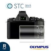 【STC】9H鋼化玻璃保護貼 - 專為Olympus EM5 / EM5II 觸控式相機螢幕設計