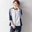 【A5140】細條紋素面拼接長袖襯衫 L...