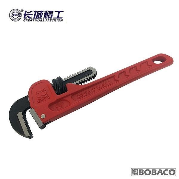 【南紡購物中心】【250mm水管鉗】幫浦鉗 水電管子鉗 管鉗