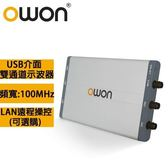 OWON USB介面雙通道示波器 VDS3102