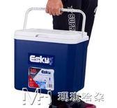 保溫箱冷藏箱家用車載戶外冰箱外賣便攜保鮮釣魚商用冰桶       瑪奇哈朵