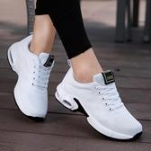 運動鞋 夏季白色運動鞋女休閒鞋氣墊減震跑步鞋網面透氣休閒鞋繫帶旅游鞋-Ballet朵朵