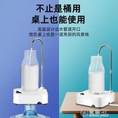 桶裝水電動抽水器家用大桶桶桌兩用純凈水桶自動上水飲水機壓水吸 電購3C