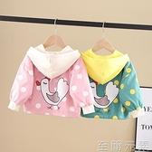 寶寶外套女童春秋裝洋氣新款小童夾克上衣公主小女孩衣服時髦