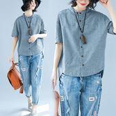 夏裝新款文藝范立領條紋短袖襯衫女休閒寬鬆百搭顯瘦大尺碼襯衣