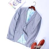 西裝外套 男裝春季新款商務休閒小西裝男士修身潮流單西服外套