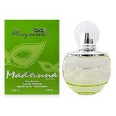 Madonna nudes 1979 Masquerade綠夏迷漾女性淡香精 100ml (綠)