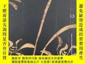 二手書博民逛書店ottchil罕見korean traditional lacquer 13 韓國傳統漆器 13Y19139