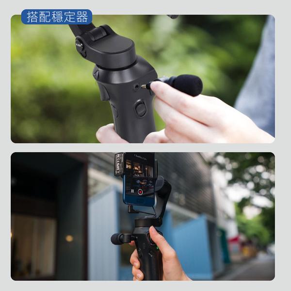 ◎相機專家◎ BENRO 百諾 RAMC2 手機穩定器專用 迷你麥克風 P1 P1S 用 全指向性 可90度調整 公司貨