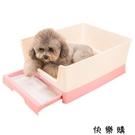 【快樂購】狗狗便盆抽屜式圍欄廁所泰迪自動馬桶