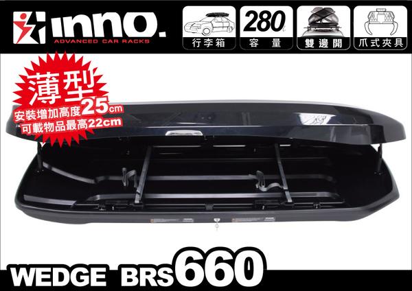   MyRack   INNO WEDGE BRS660 亮黑 車頂行李箱 車頂箱    THULE YAKIMA