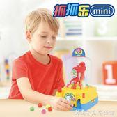 兒童迷你抓娃娃機玩具抓抓樂投幣一體游戲機小型家用電動夾糖果機 創意家居生活館