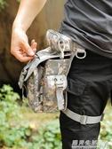 戰術腿包男多功能戶外摩托車騎行運動Legbag綁腰腿斜跨腰包漁具包  雙十二全館免運