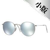 台灣原廠公司貨-【Ray-Ban雷朋】RB3447-019/30歐美復古圓框款-水銀太陽眼鏡(水銀灰鏡#銀框-小版50尺寸)