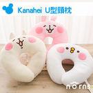 【Kanahei U型頸枕】Norns ...