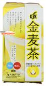 【吉嘉食品】小谷製粉 OSK 金麥茶 1包7公克*24入,日本進口 {4901027535413}[#1]