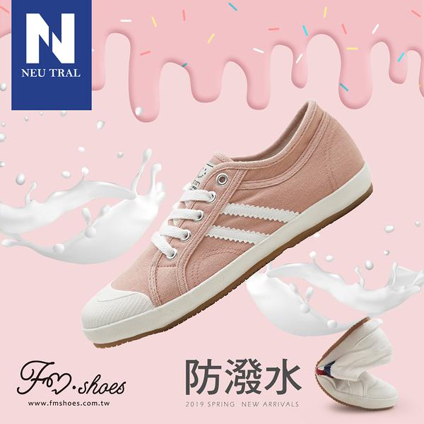 休閒鞋.防潑水雙斜紋小白鞋-粉-FM時尚美鞋-NeuTral.Cream