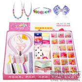DIY女孩子飾品玩具動手訓練手工項鏈手鏈寶寶愛美培養串珠玩具