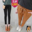 【五折價$395】糖罐子純色口袋縮腰抽繩長褲→現貨【KK5708】