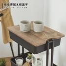 推車專用木板【P0017-A】卡羅爾收納...