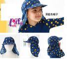 ★依芝鎂★V179帽子兒童遮陽遮脖子小朋友帽子泳池防晒,單帽子售價399元