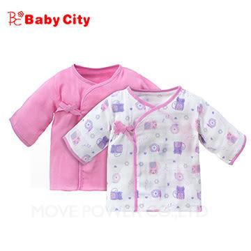 娃娃城BabyCity-超柔紗布肚衣-紫(二入)