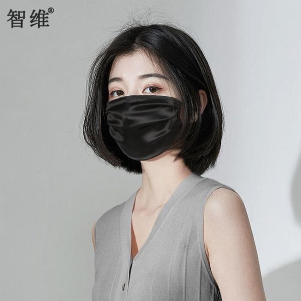 口罩 夏季女防紫外線100%桑蠶真絲口罩薄款加大遮全臉面罩防曬透氣-Ballet朵朵