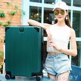 行李箱復古直角女韓版大學生24寸密碼箱26小清新拉桿箱旅行箱男20 NMS蘿莉小腳ㄚ