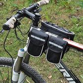 自行車包馬鞍包前梁包加大大容量通用山地單車騎行裝備上管橫梁馬-享家生活館