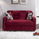 【森可家居】都克二人位沙發椅 7CM205-3 雙人座 絨布