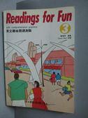【書寶二手書T6/語言學習_MMJ】英文趣味閱讀測驗_陳?b琍