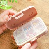 ✭慢思行✭【M148】隨身六格小藥盒 收納盒 卡片 首飾 透明翻蓋盒 首飾盒 藥片 置物 旅行