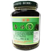 埔里鎮農會-香椿醬370g(全素)