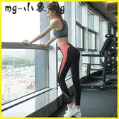 MG 瑜伽健身褲-瑜伽褲緊身彈力跑步提臀速干運動褲