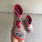 防滑春夏兒童女童雨靴可愛甲蟲幼兒水鞋小童大童學生小孩寶寶雨鞋 花間公主