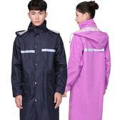 加長戶外連體雨衣長款制服雨披成人雨衣男女
