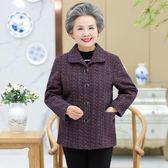 中老年女裝短款奶奶裝外套婦女服裝上衣時尚大碼中年媽媽裝秋裝 森雅誠品